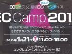 ECcamp