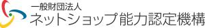 ACIR_ロゴ_横長
