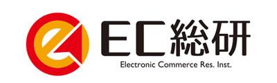 EC総合研究所